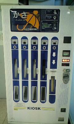 平塚駅にて