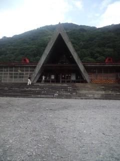 日本一の「モグラ駅」